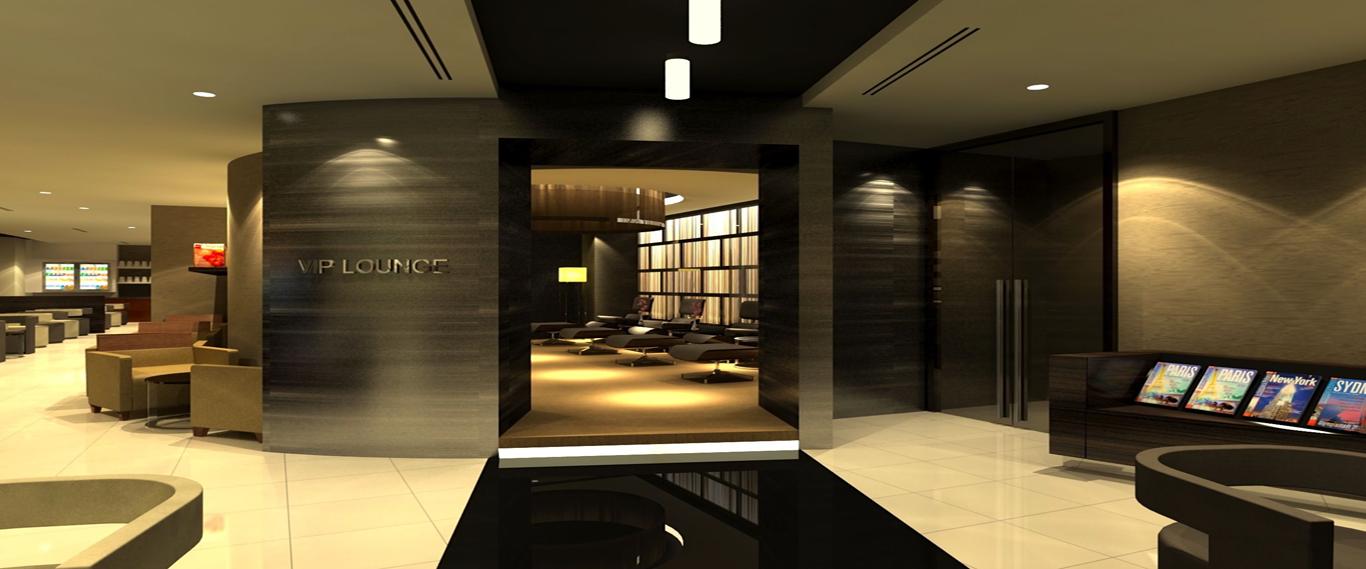 Phòng Chờ VIP
